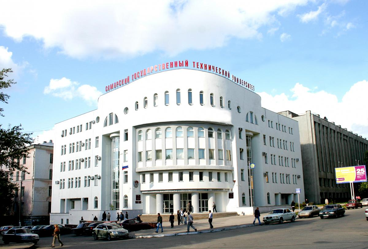 Volga Region Social and Humanitarian State Academy: past and present
