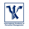 Interregional Academy Of Personnel Management