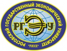 Rostov State University of Economics