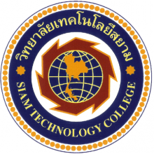 Siam Technology College